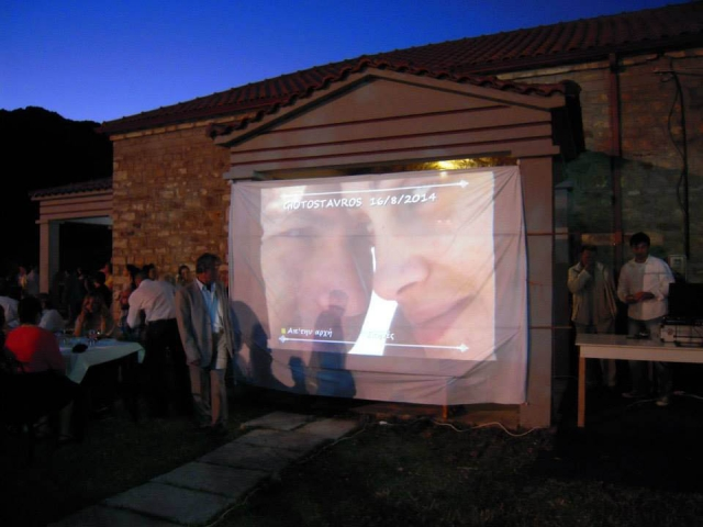 wedding projector